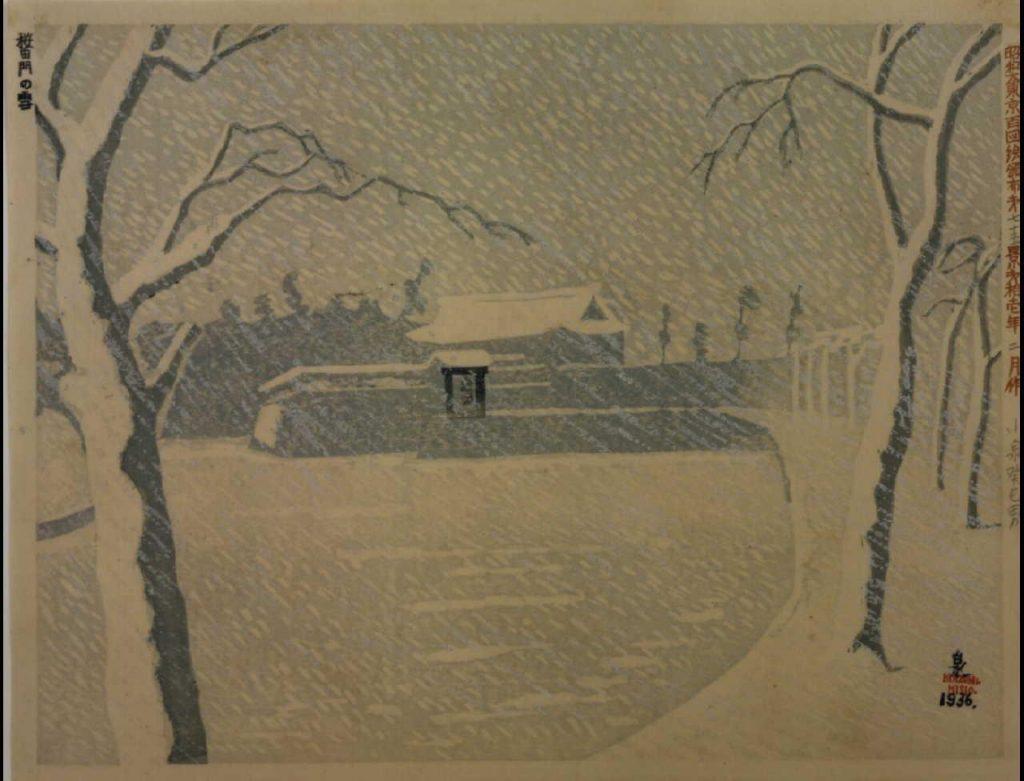 昭和大東京百図絵頒布 第七十五景 桜田門の雪
