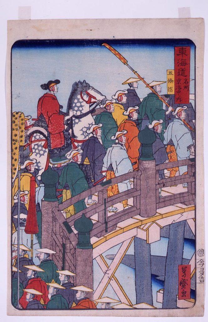 作品画像:東海道名所京洛中ノ内 五条橋