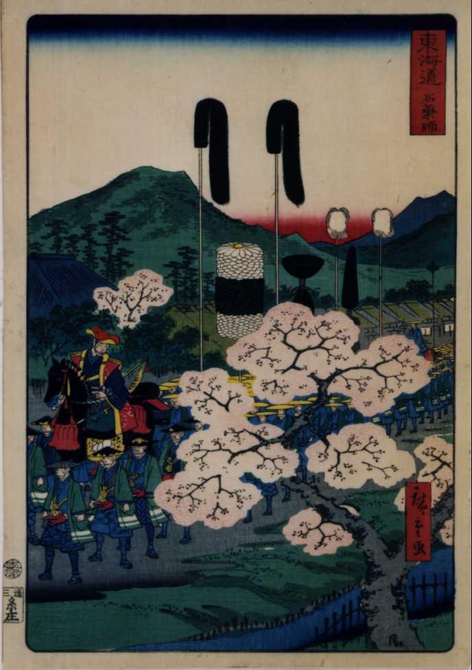作品画像:東海道 石薬師