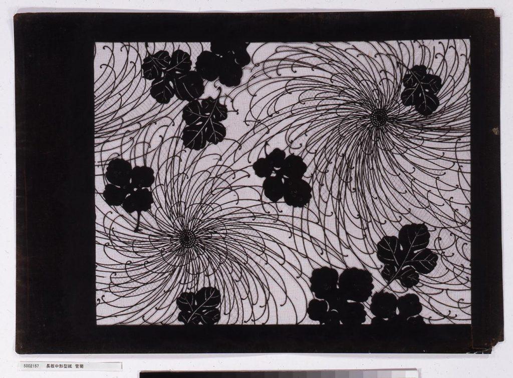 作品画像:長板中形型紙 管菊
