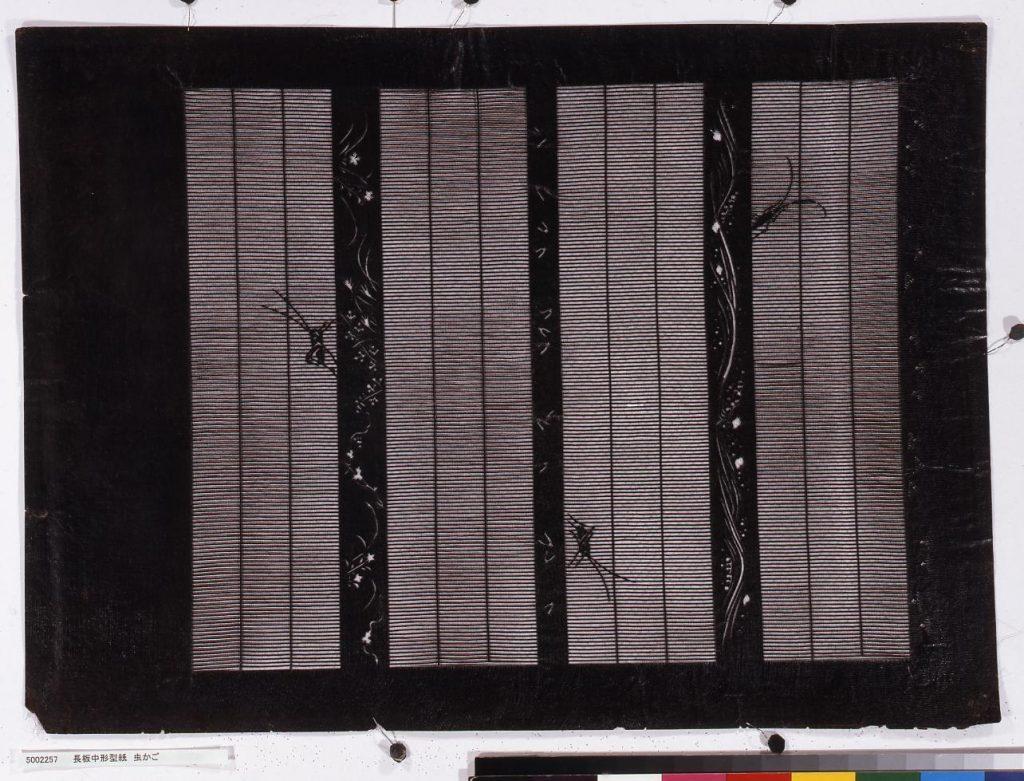 作品画像:長板中形型紙 虫かご