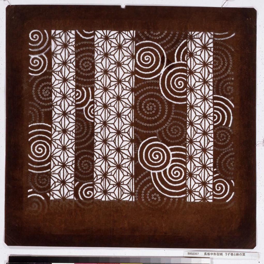 作品画像:長板中形型紙 うず巻と麻の葉
