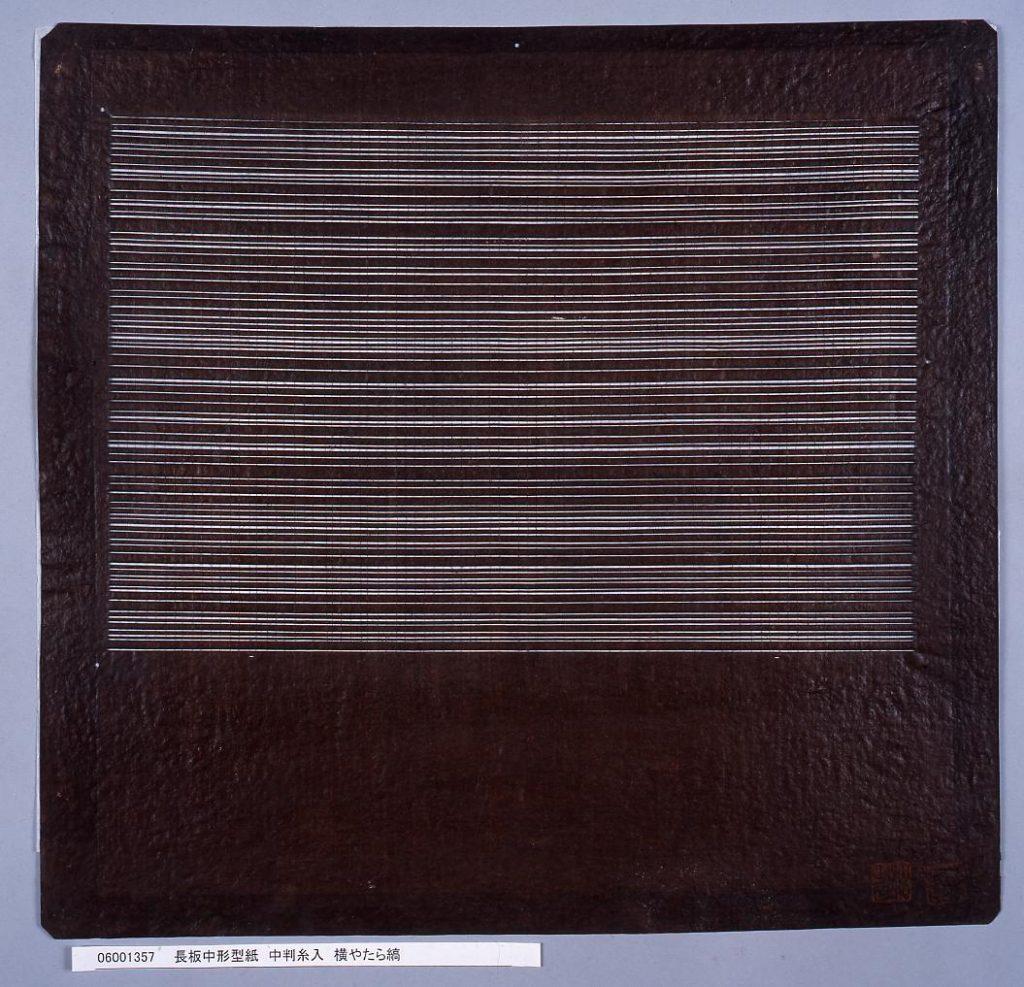 作品画像:長板中形型紙 中判糸入 横やたら縞