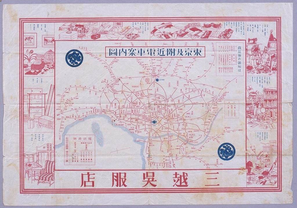 作品画像:三越呉服店包装紙(東京及附近電車案内図)