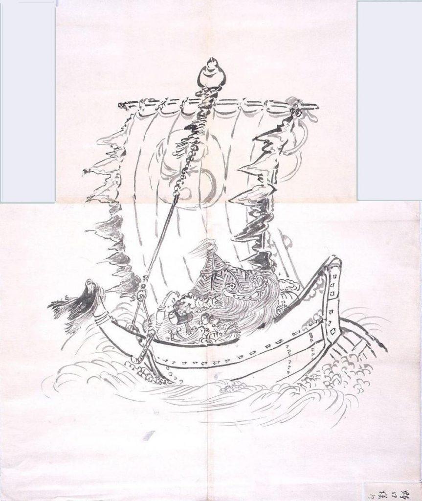 作品画像:粉本 宝船