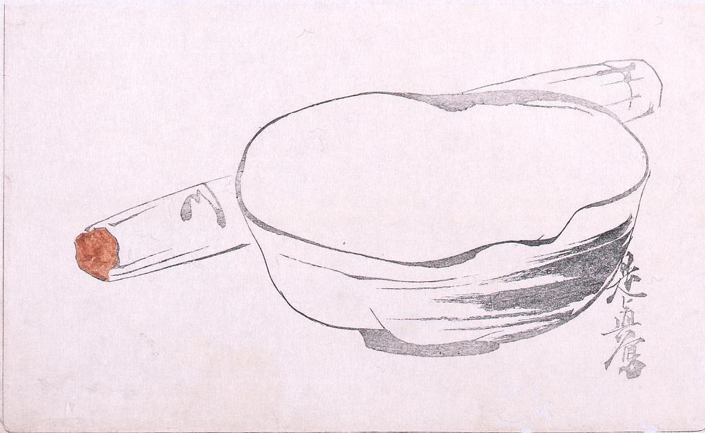 作品画像:墨版 茶碗