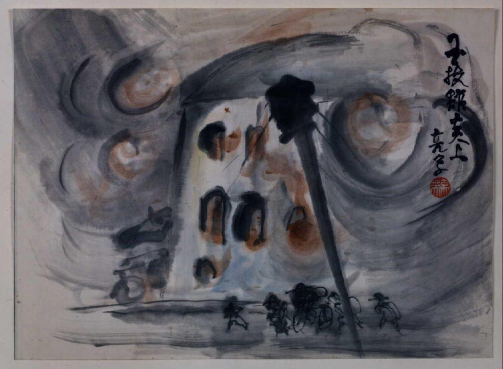 作品画像:関東大地震画:国技館炎上