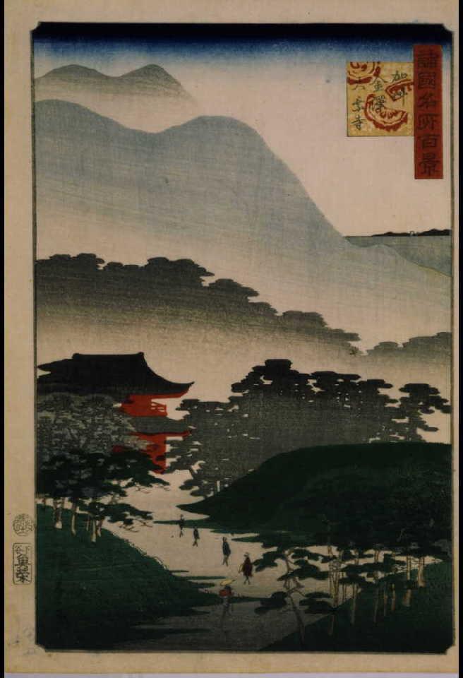 作品画像:諸国名所百景 加州金沢大乗寺