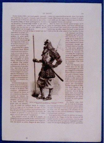 作品画像:アンベール「幕末日本図絵」挿絵 静御前,将軍配下の武士