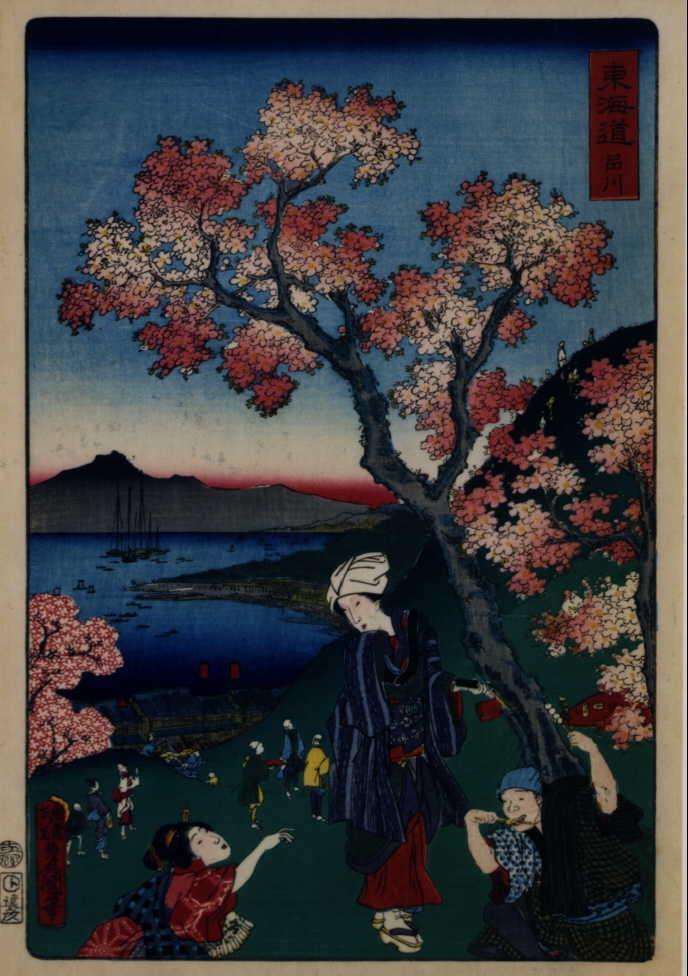 作品画像:東海道 品川