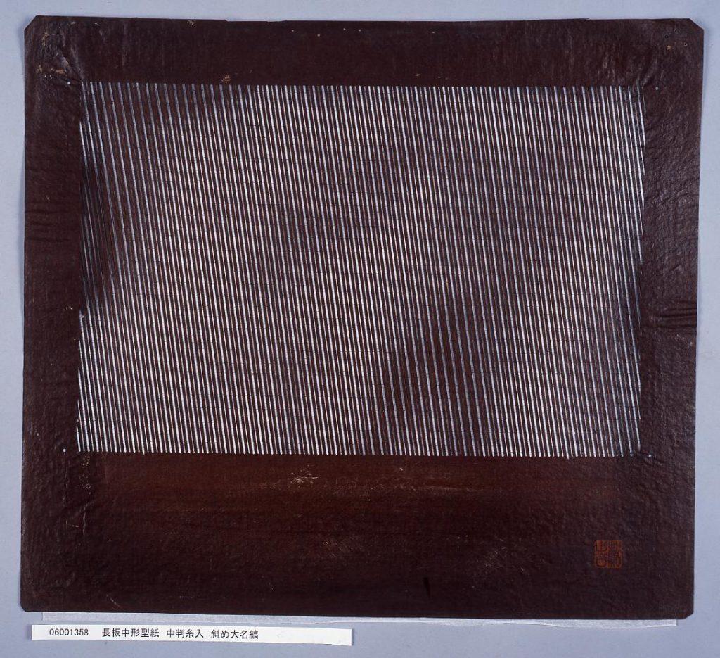 作品画像:長板中形型紙 中判糸入 斜め大名縞