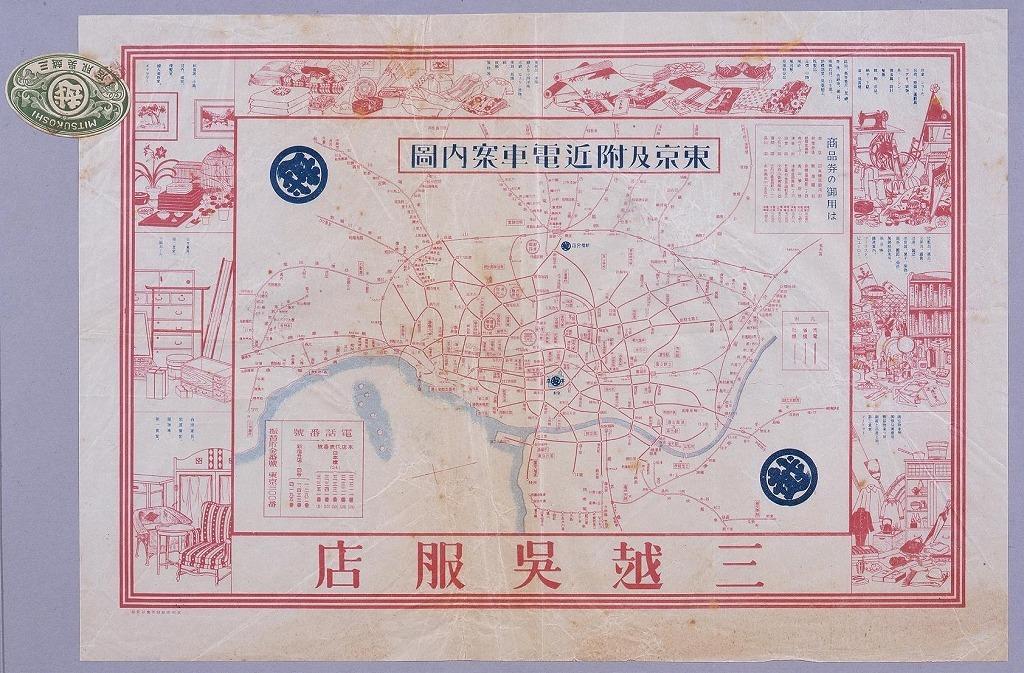 作品画像:三越呉服店包装紙(東京及附近電車案内図付)