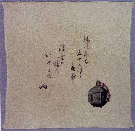 作品画像:袱紗包「駅鈴」