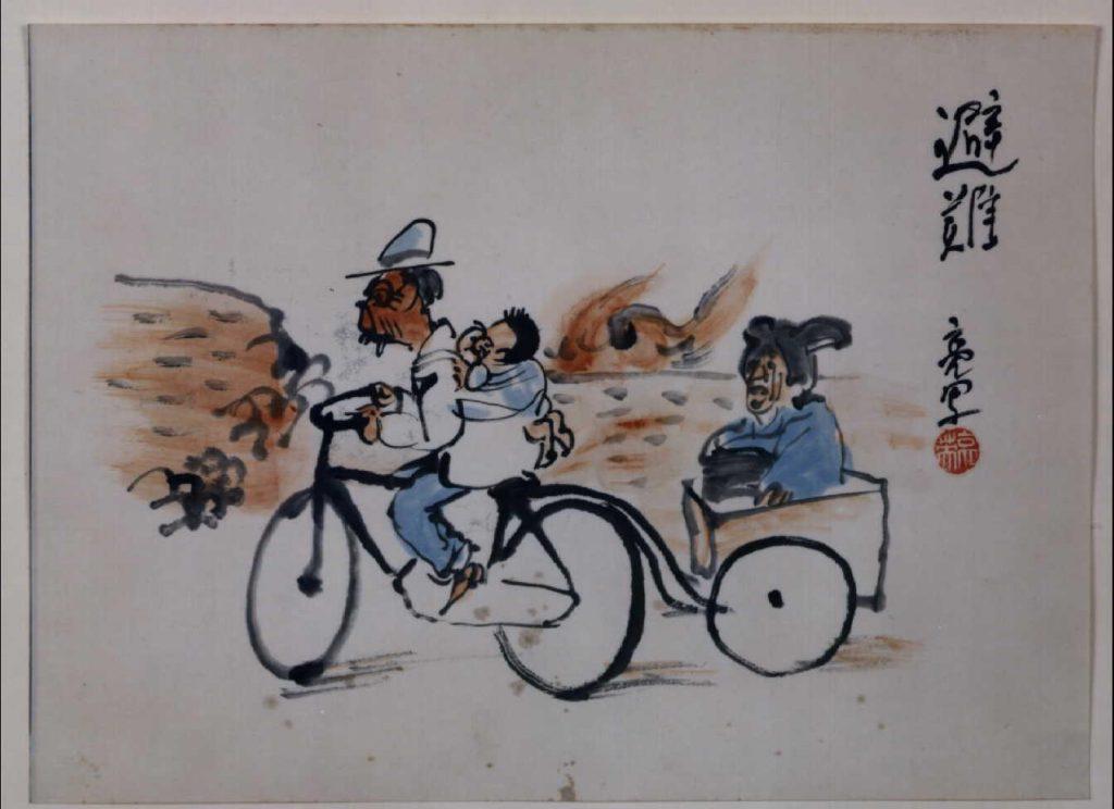 作品画像:関東大地震画:避難
