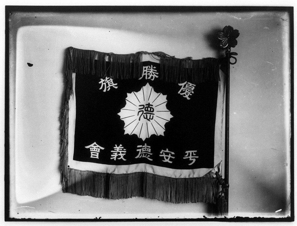 作品画像:平安徳義会優勝旗