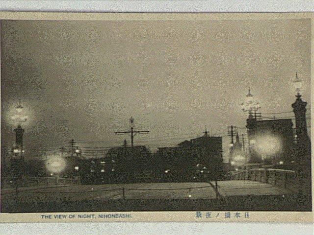 作品画像:日本橋ノ夜景