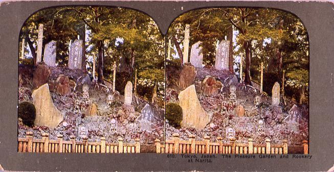 作品画像:Tokyo,Japan.The Pleasure GardenAnd RookeryAt Narita.610