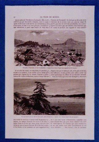 作品画像:アンベール「幕末日本図絵」挿絵 下関の街並と関門海峡(3図)