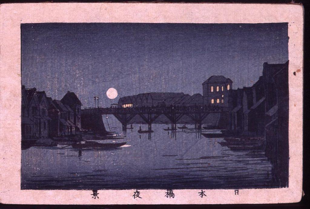 作品画像:日本橋夜景