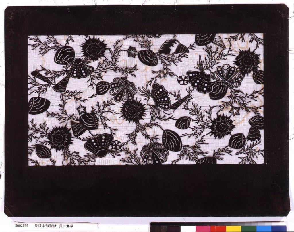 作品画像:長板中形型紙 貝に海草