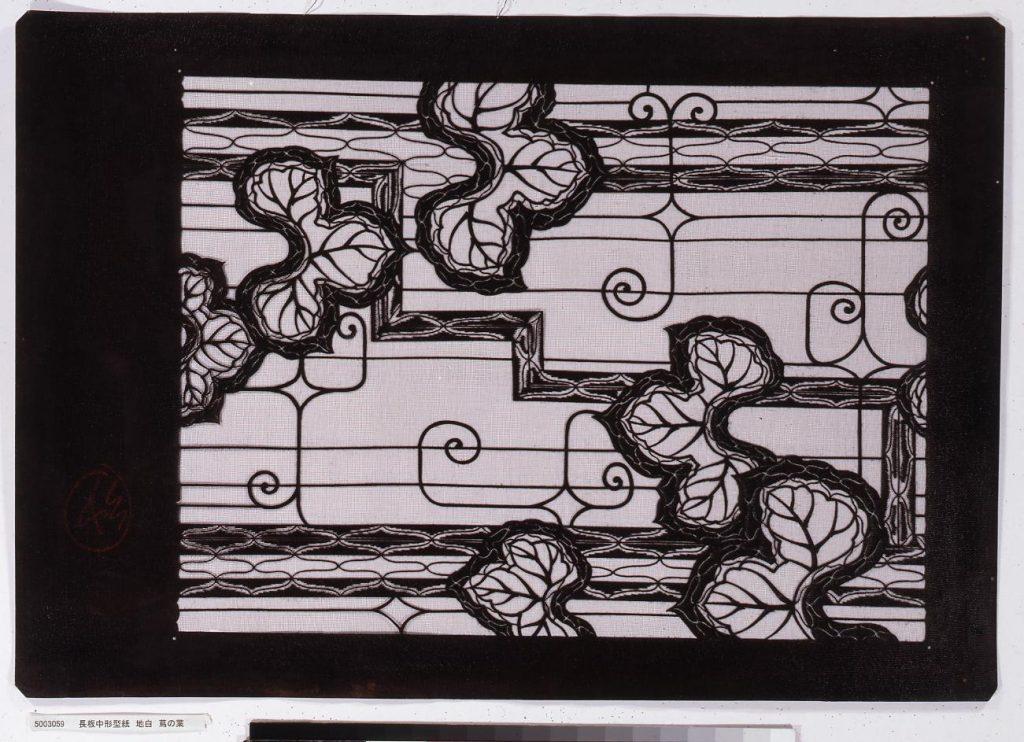作品画像:長板中形型紙 地白 蔦の葉