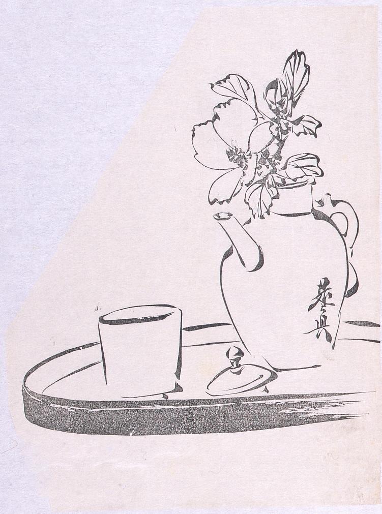 作品画像:墨版 茶碗に挿花