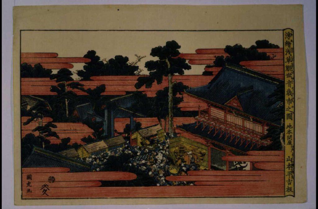 作品画像:浮絵 浅草観世音歳市之図