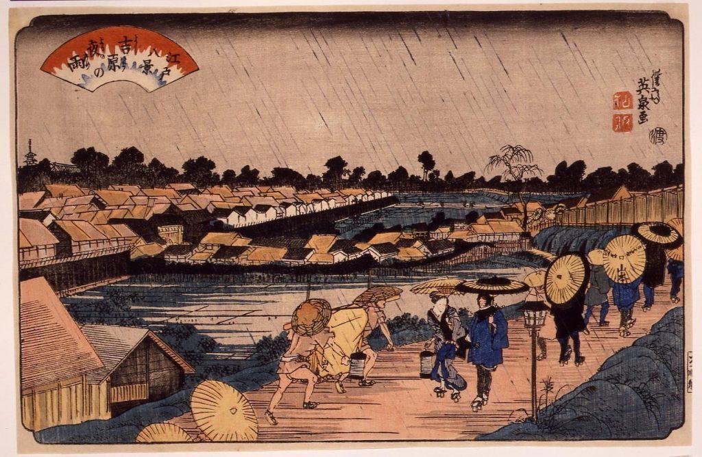 作品画像:江戸八景 吉原夜の雨