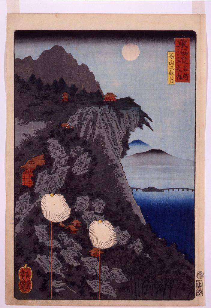 作品画像:東海道名所之内 石山之秋月