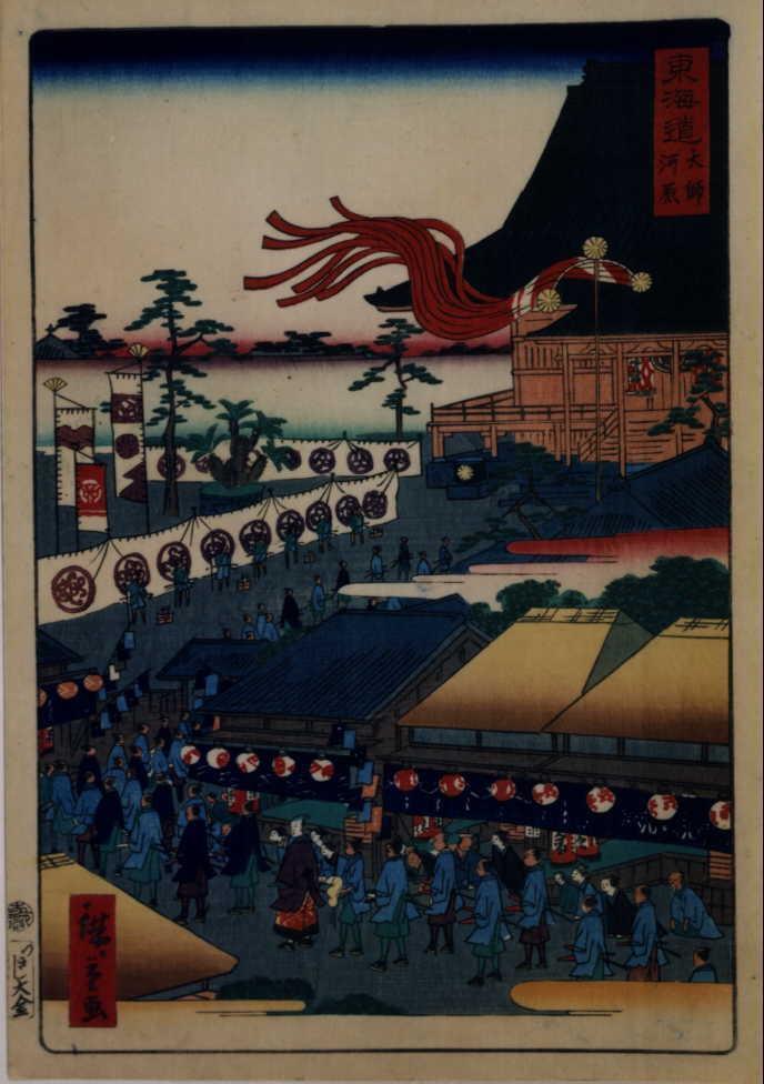 作品画像:東海道 大師河原
