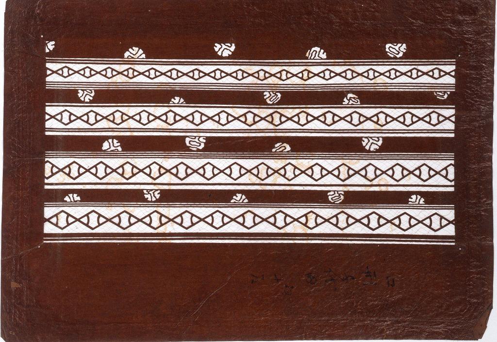 作品画像:長板中形型紙 横段(お揃え)