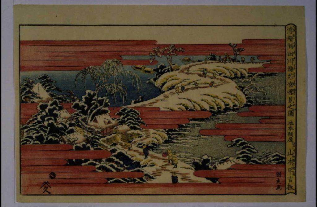 作品画像:浮絵 隅田川梅若宮雪見之図