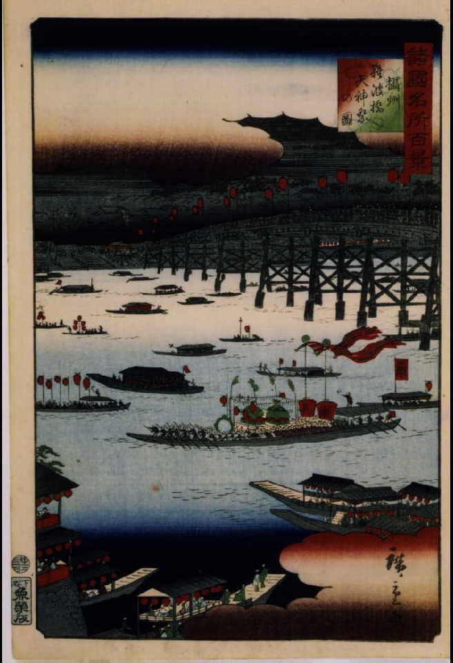 作品画像:諸国名所百景 摂州難波橋天神祭の図