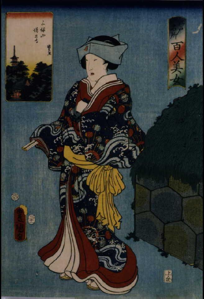 作品画像:江戸名所百人美女 三縁山増上寺