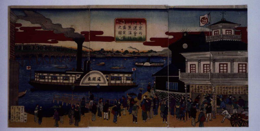作品画像:東京両国通運会社川蒸汽往復盛栄真景之図