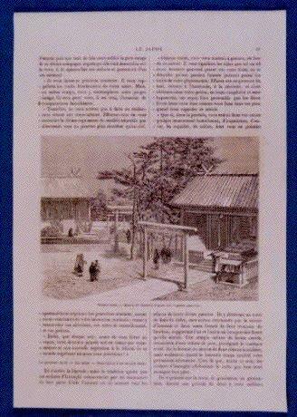 作品画像:アンベール「幕末日本図絵」挿絵 神社,勾玉図,古代武人