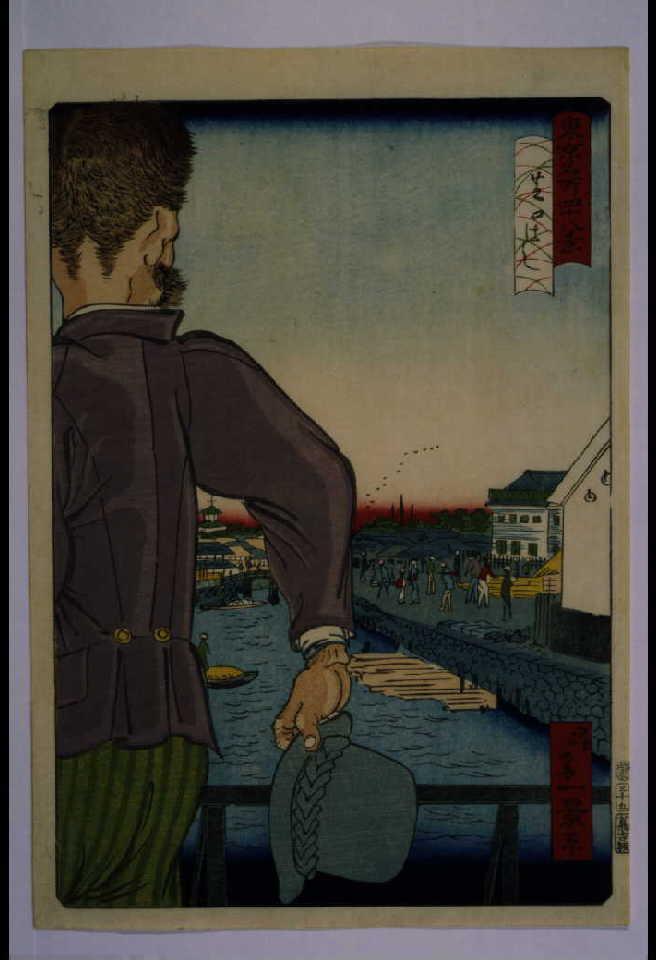 作品画像:東京名所四十八景 芝口はし