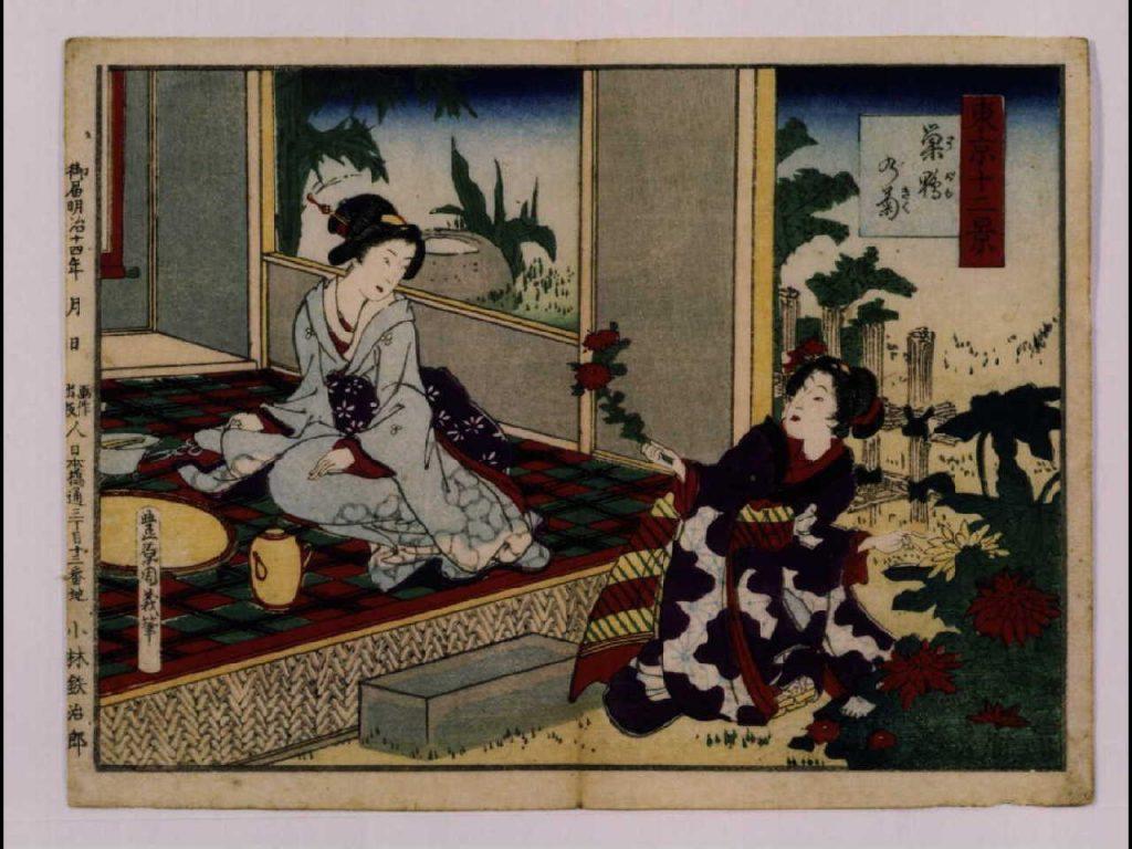 作品画像:東京十二景  巣鴨之菊