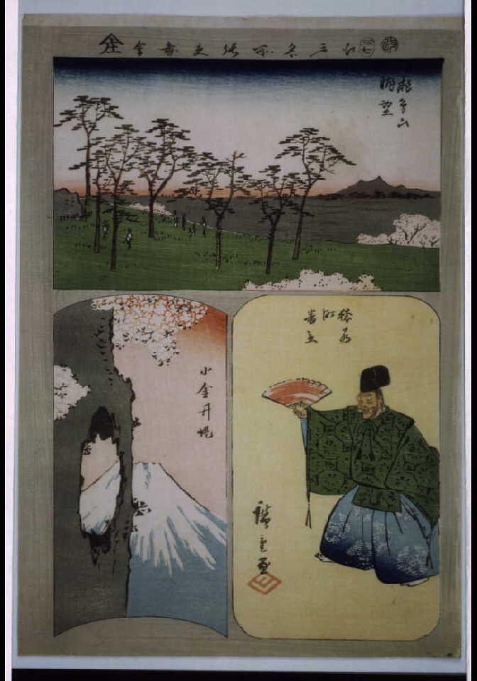 作品画像:江戸名所張交図会 飛鳥山眺望、猿若町番立、小金井堤
