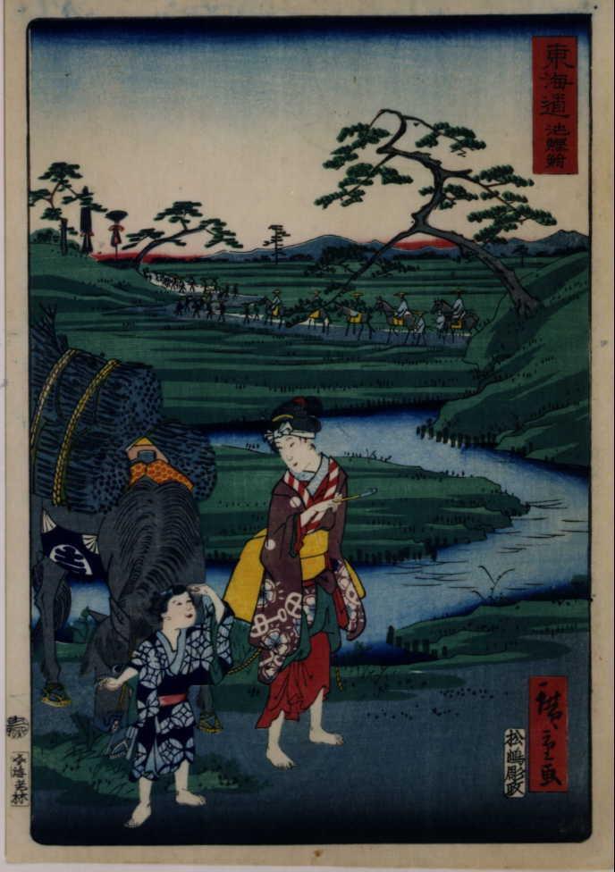 作品画像:東海道 池鯉鮒