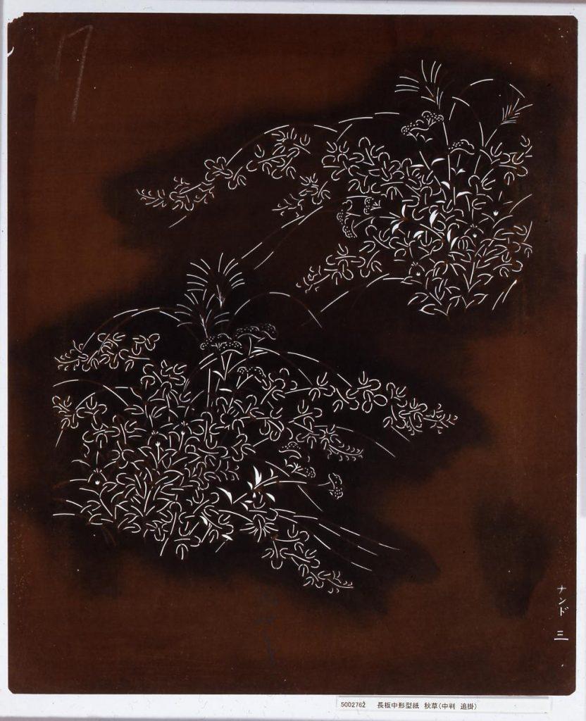 作品画像:長板中形型紙 秋草(中判 追掛)