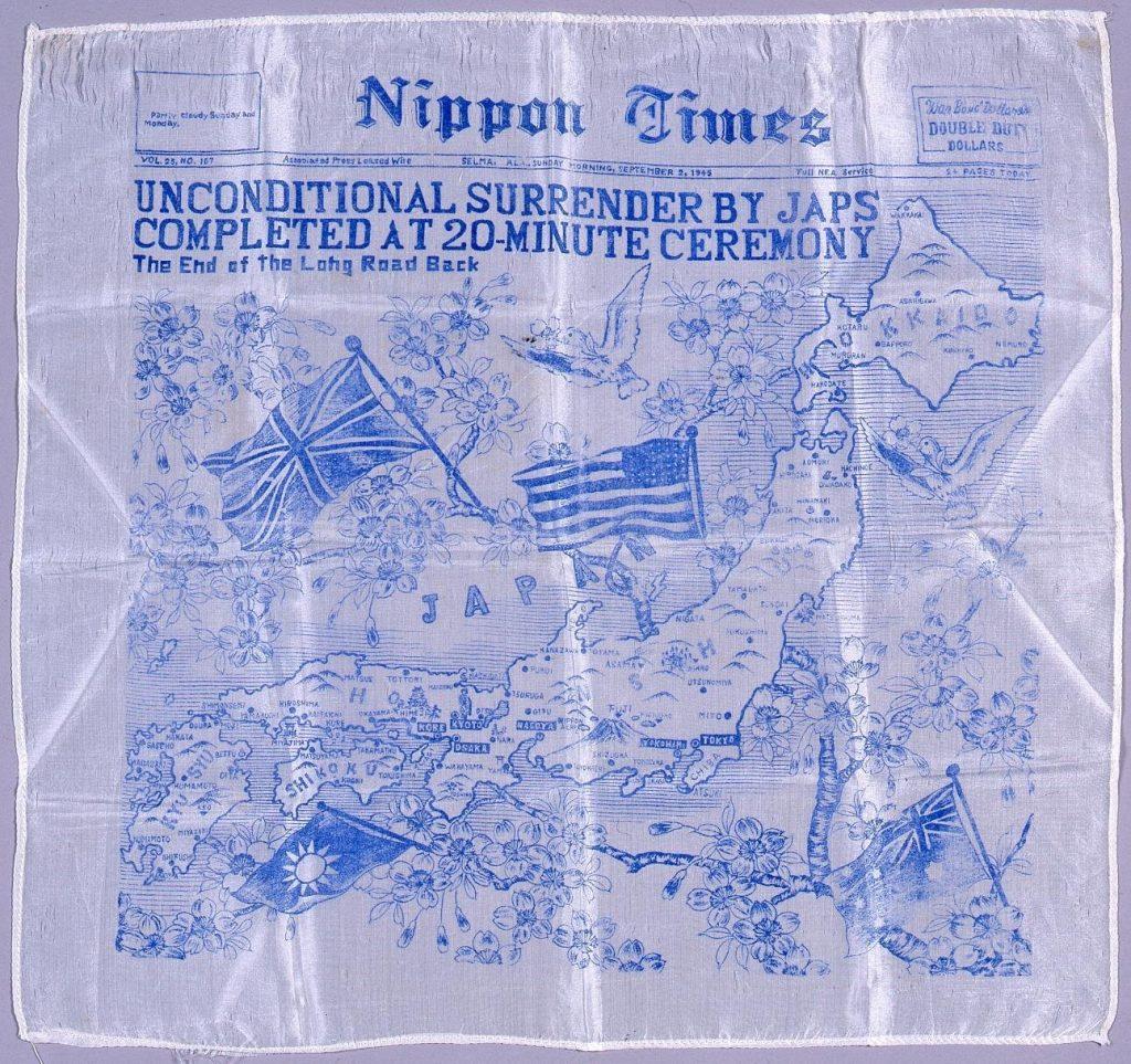 作品画像:[日本の降伏調印記念ハンカチ] Unconditional Surrender by Japs CompletedAt 20-Minute Ceremony
