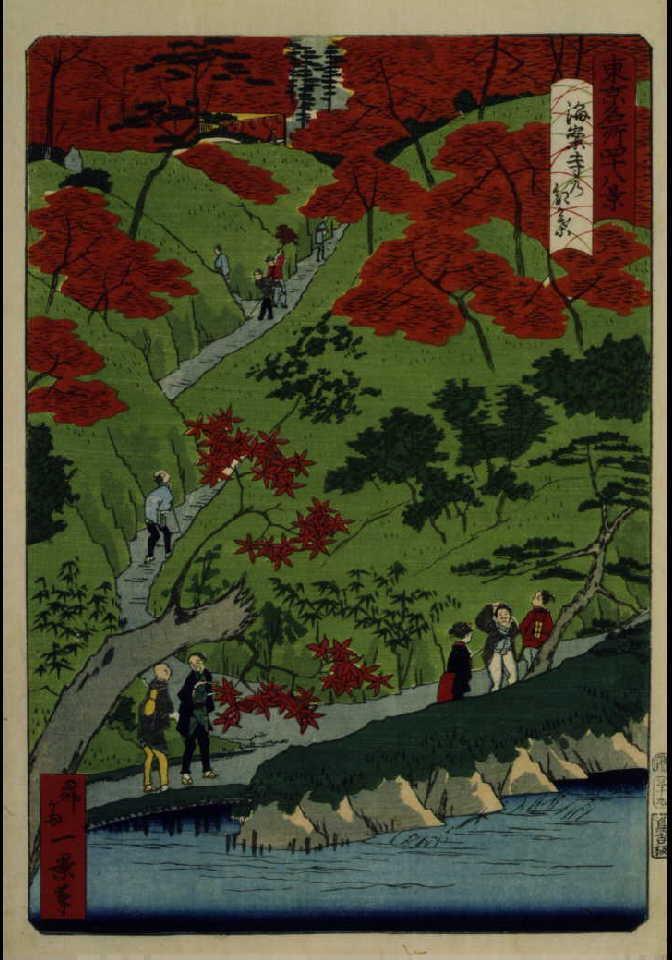 東京名所四十八景 海案寺の紅葉