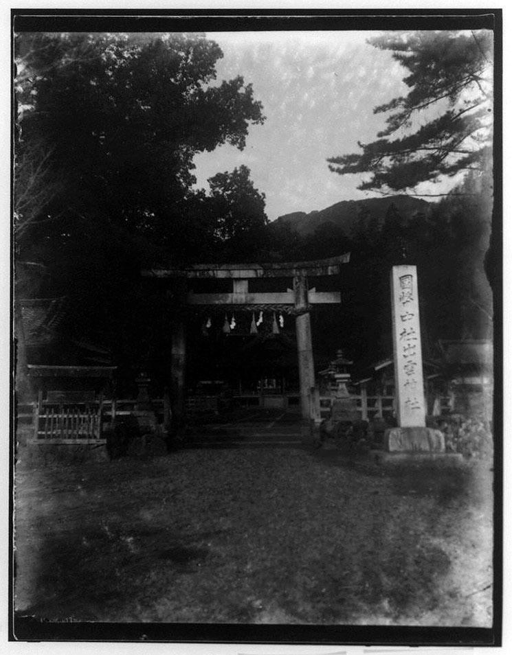 作品画像:国幣中社出雲神社
