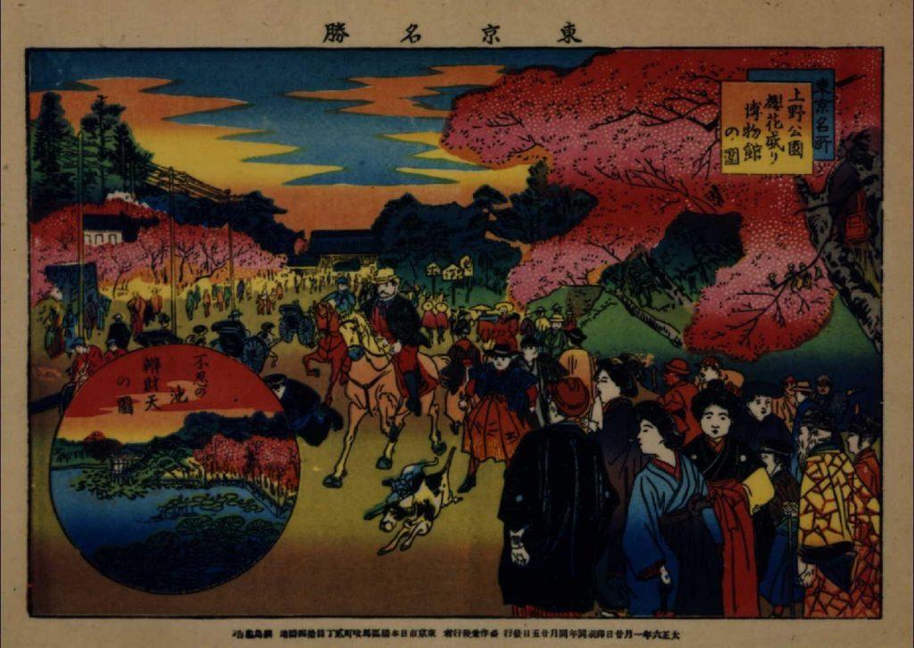 作品画像:東京名所 上野公園桜花盛り博物館の図