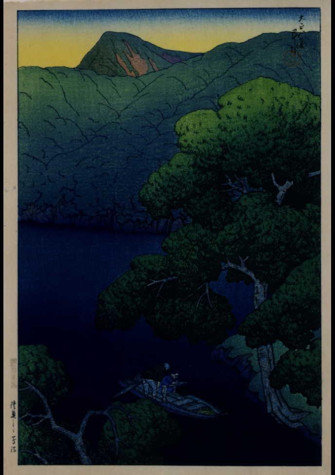 作品画像:旅みやげ第一集 陸奥蔦沼