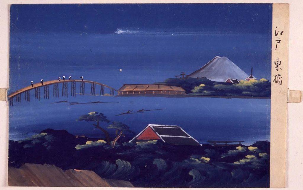 作品画像:江戸 東橋