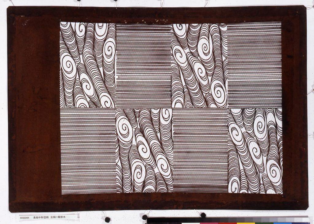 作品画像:長板中形型紙 立縞に観世水