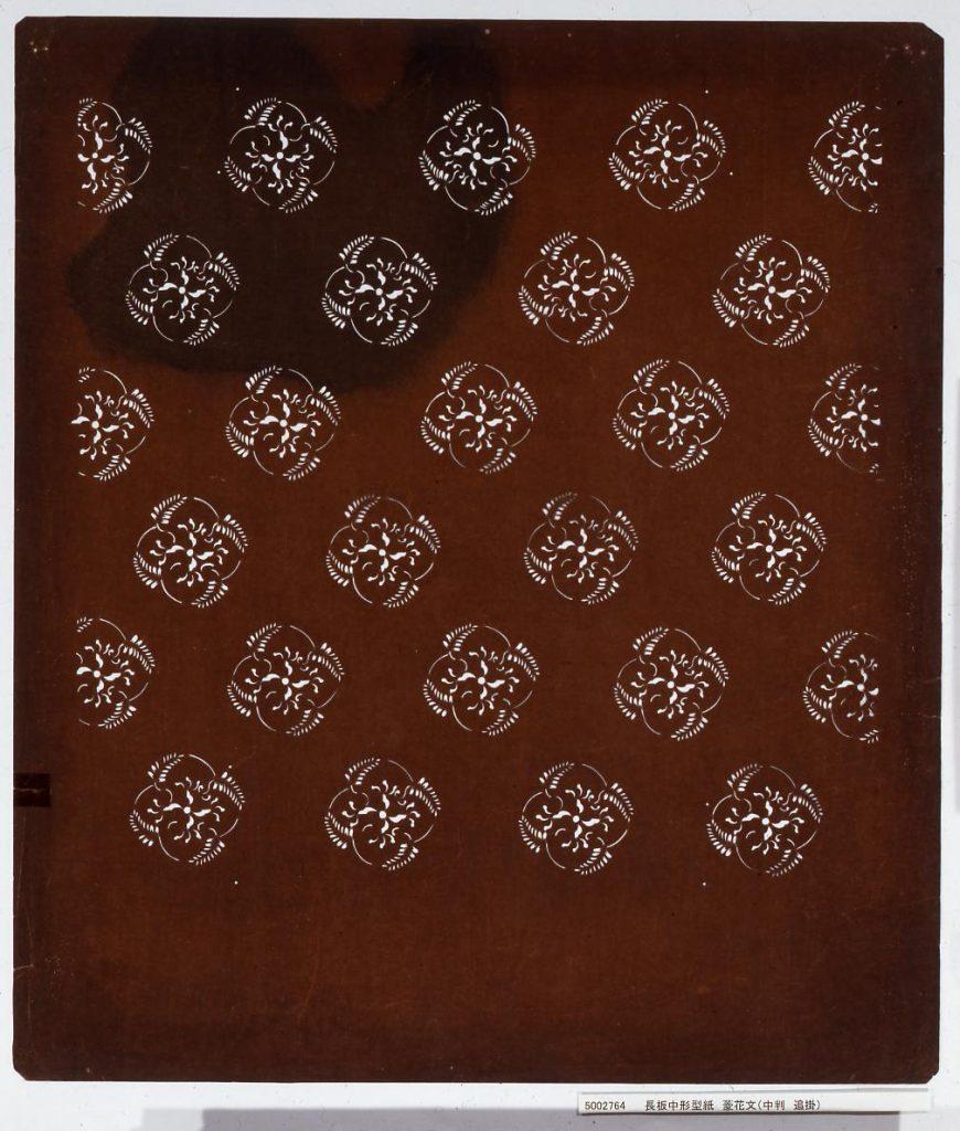 作品画像:長板中形型紙 菱花文(中判 追掛)