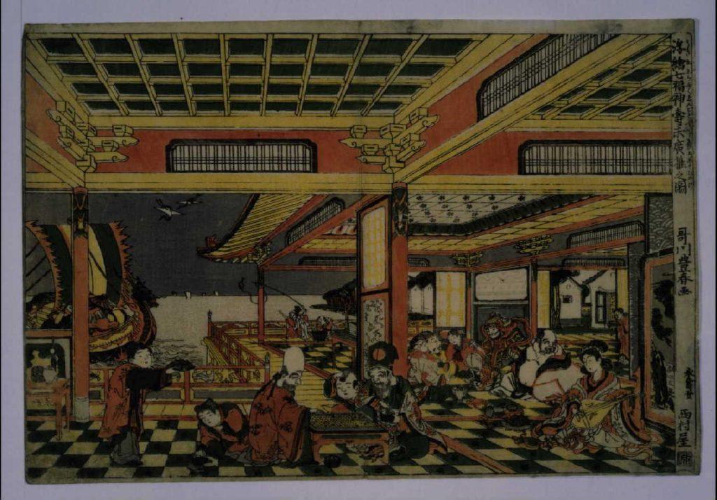 作品画像:浮絵七福神寿末広推之図